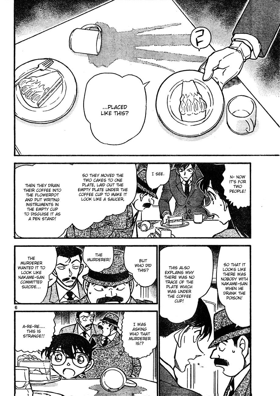 Detective Conan Chapter 630  Online Free Manga Read Image 6