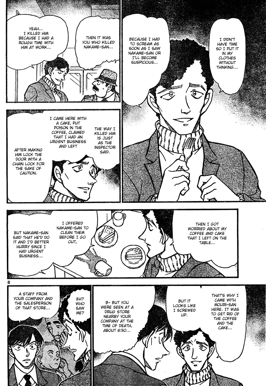 Detective Conan Chapter 630  Online Free Manga Read Image 8