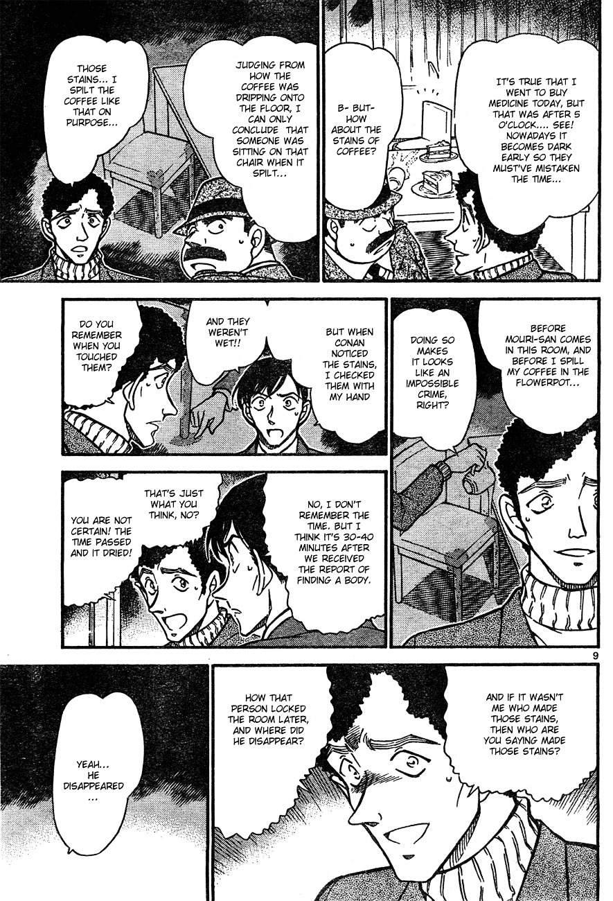 Detective Conan Chapter 630  Online Free Manga Read Image 9