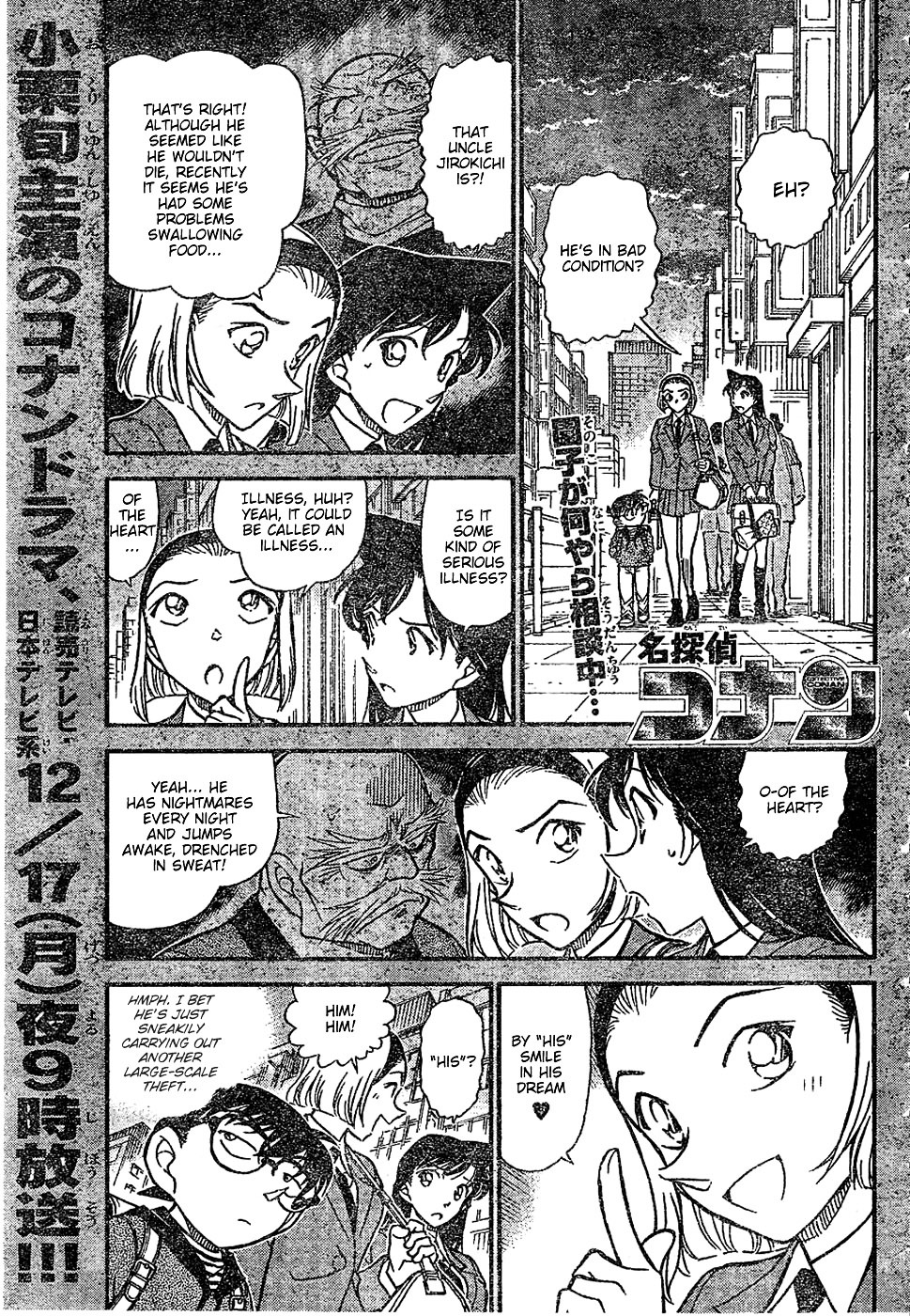 Detective Conan Chapter 631  Online Free Manga Read Image 1