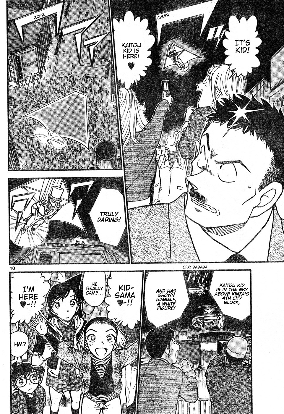 Detective Conan Chapter 631  Online Free Manga Read Image 10