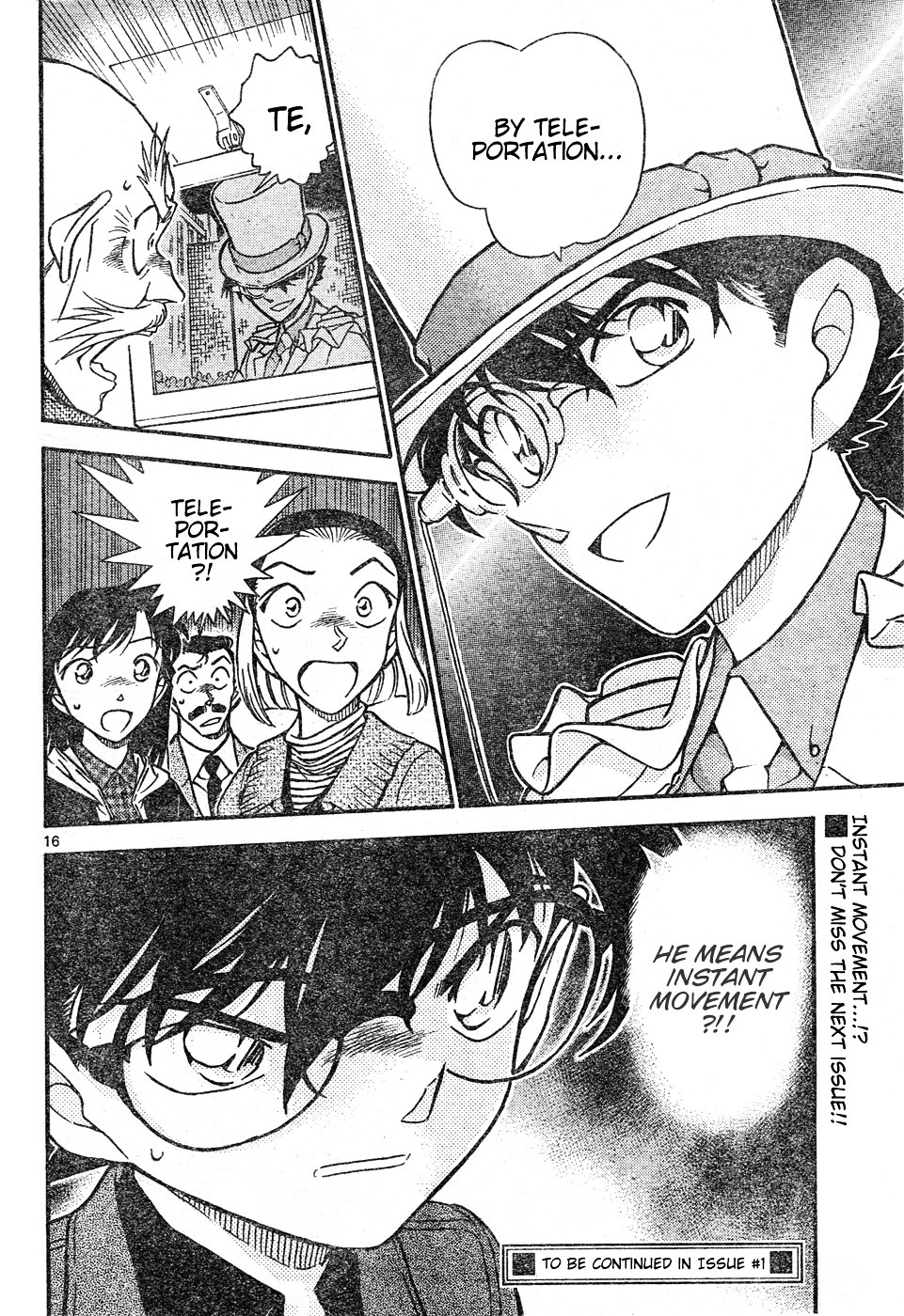 Detective Conan Chapter 631  Online Free Manga Read Image 16