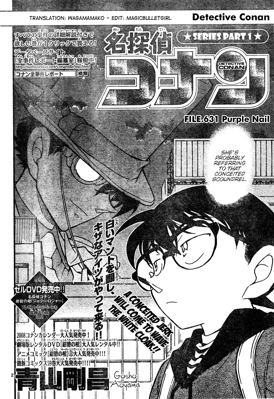 Detective Conan Chapter 631  Online Free Manga Read Image 2