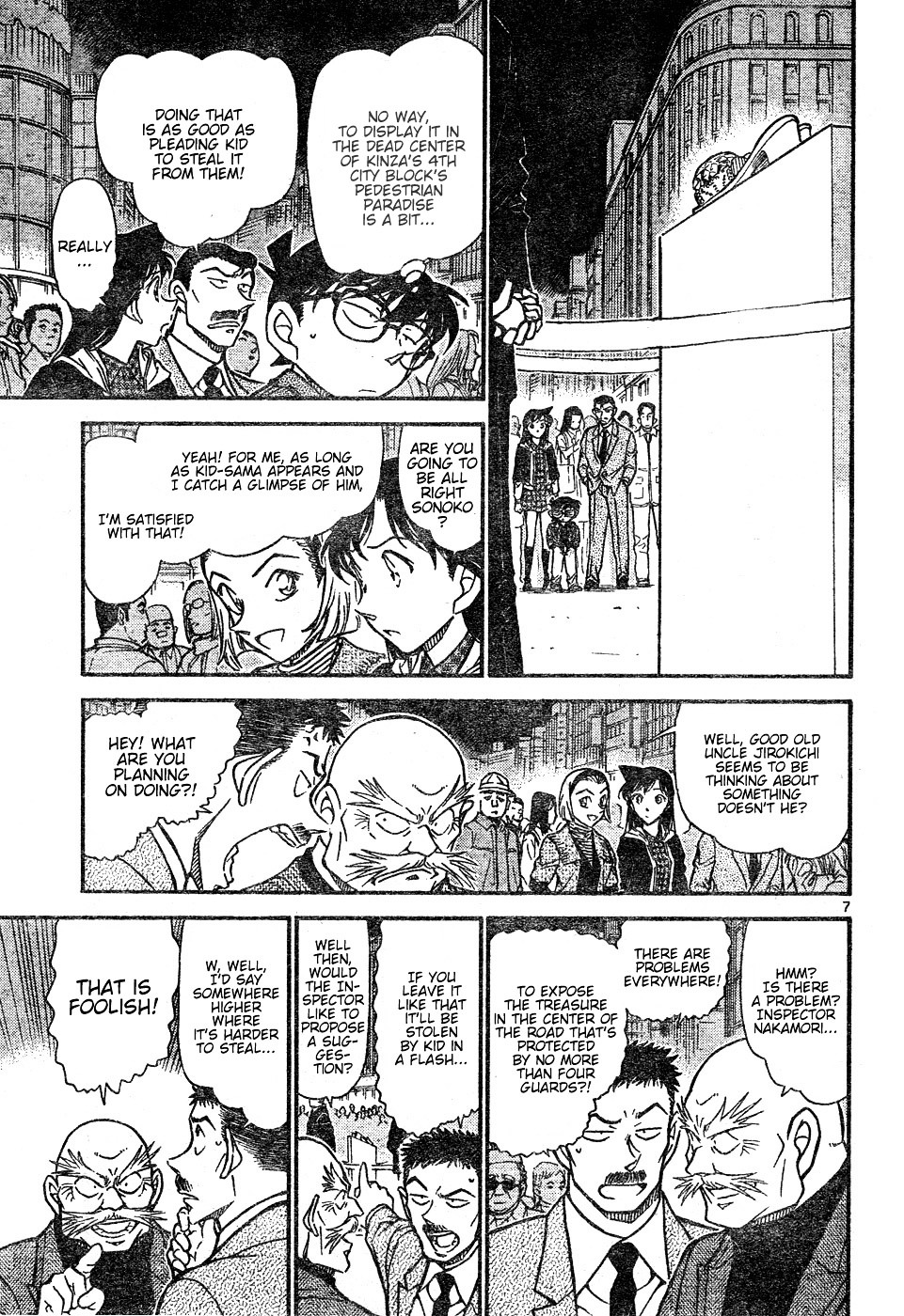 Detective Conan Chapter 631  Online Free Manga Read Image 7