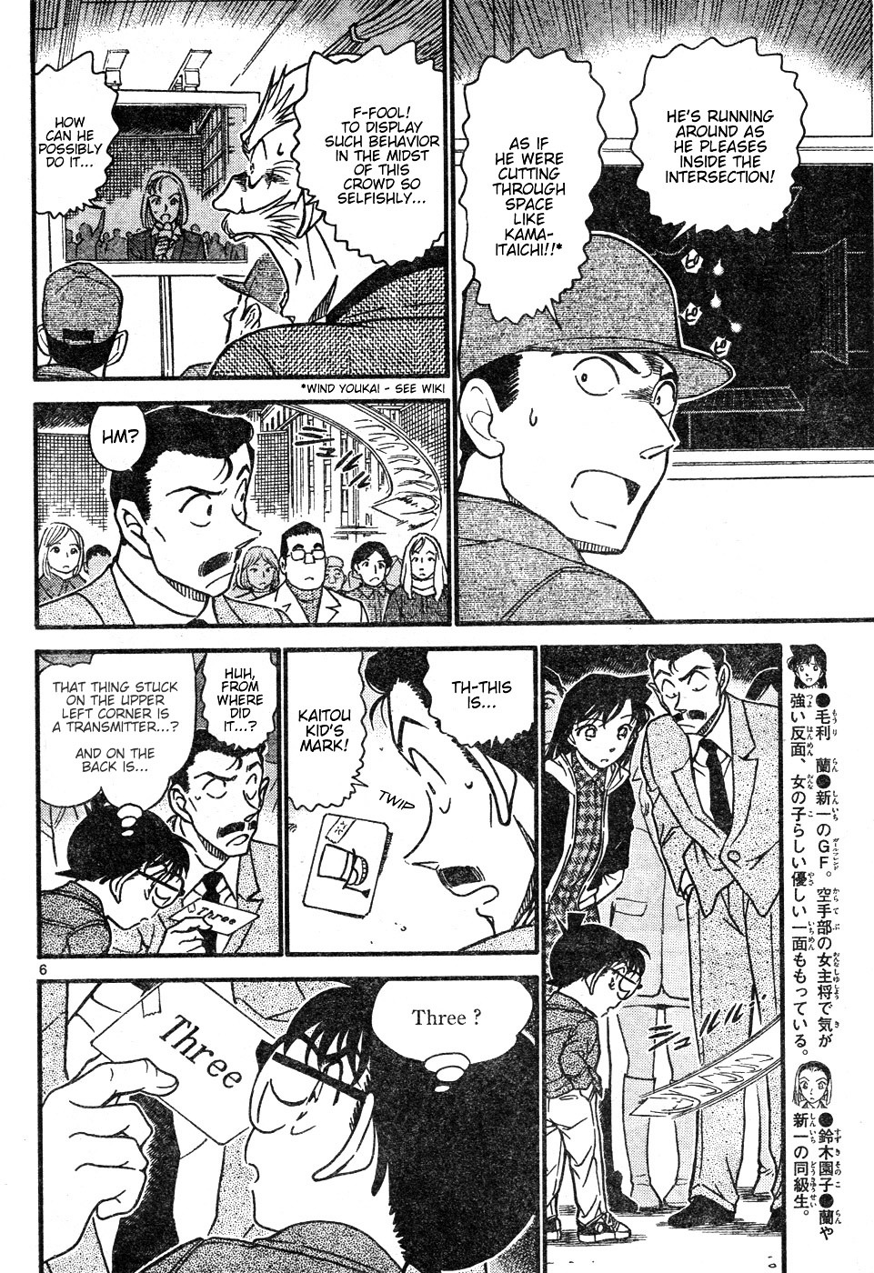 Detective Conan Chapter 632  Online Free Manga Read Image 6