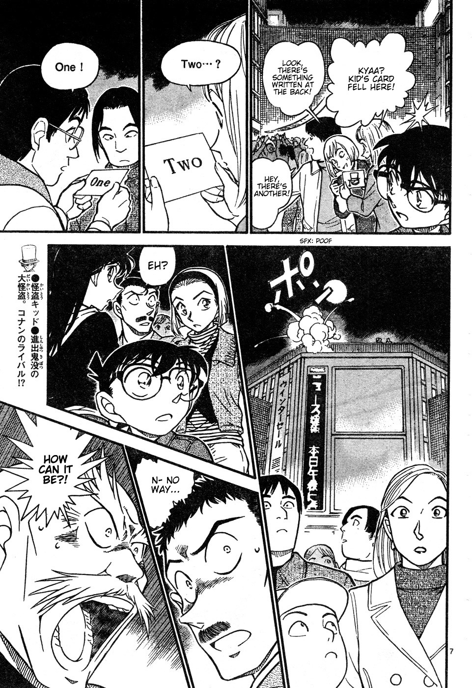 Detective Conan Chapter 632  Online Free Manga Read Image 7