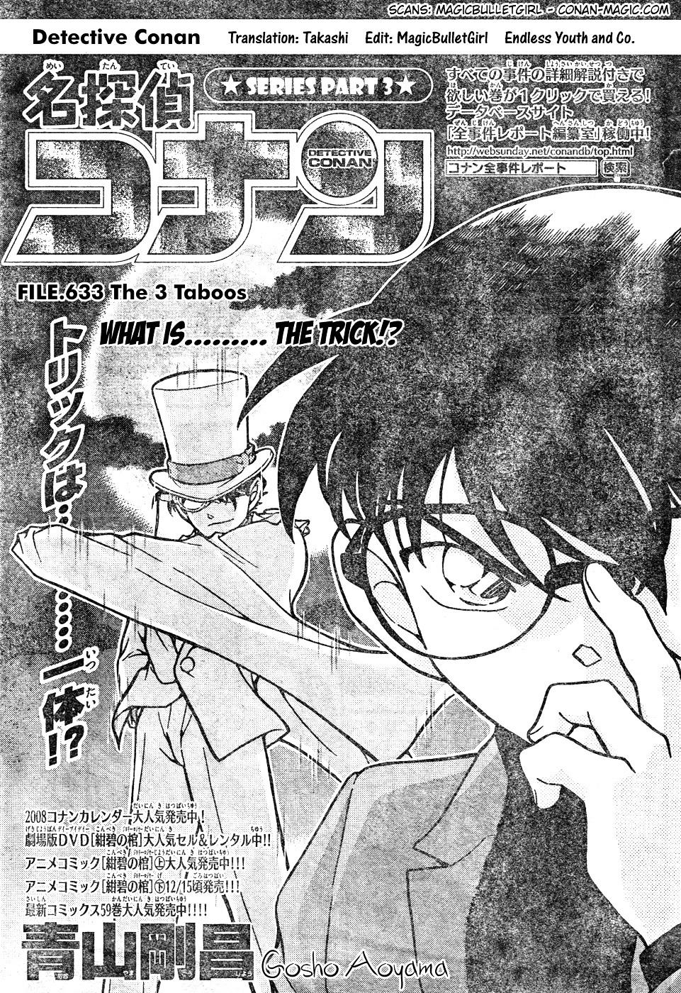 Detective Conan Chapter 633  Online Free Manga Read Image 1