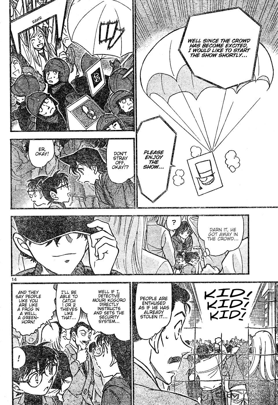 Detective Conan Chapter 633  Online Free Manga Read Image 14