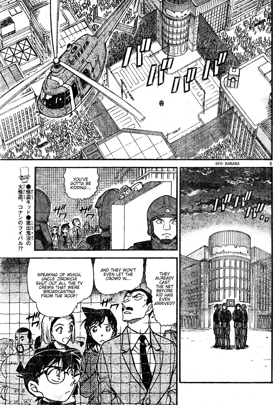 Detective Conan Chapter 633  Online Free Manga Read Image 5