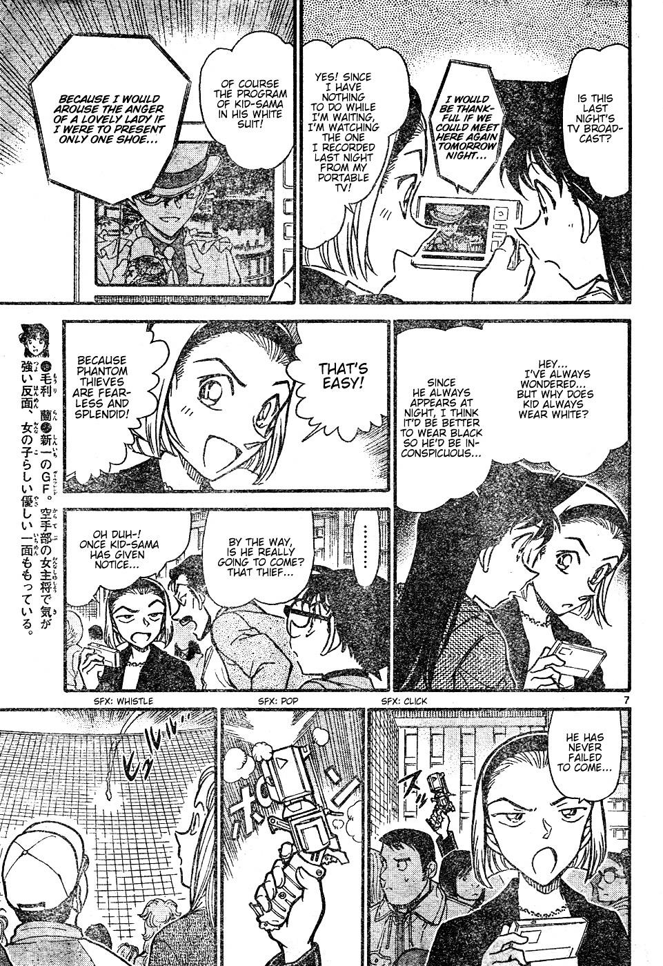 Detective Conan Chapter 633  Online Free Manga Read Image 7