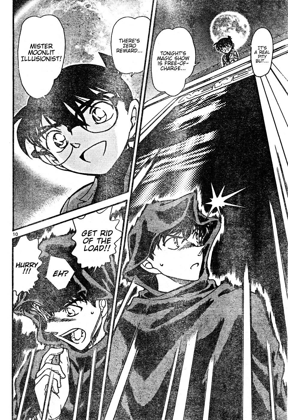 Detective Conan Chapter 634  Online Free Manga Read Image 10