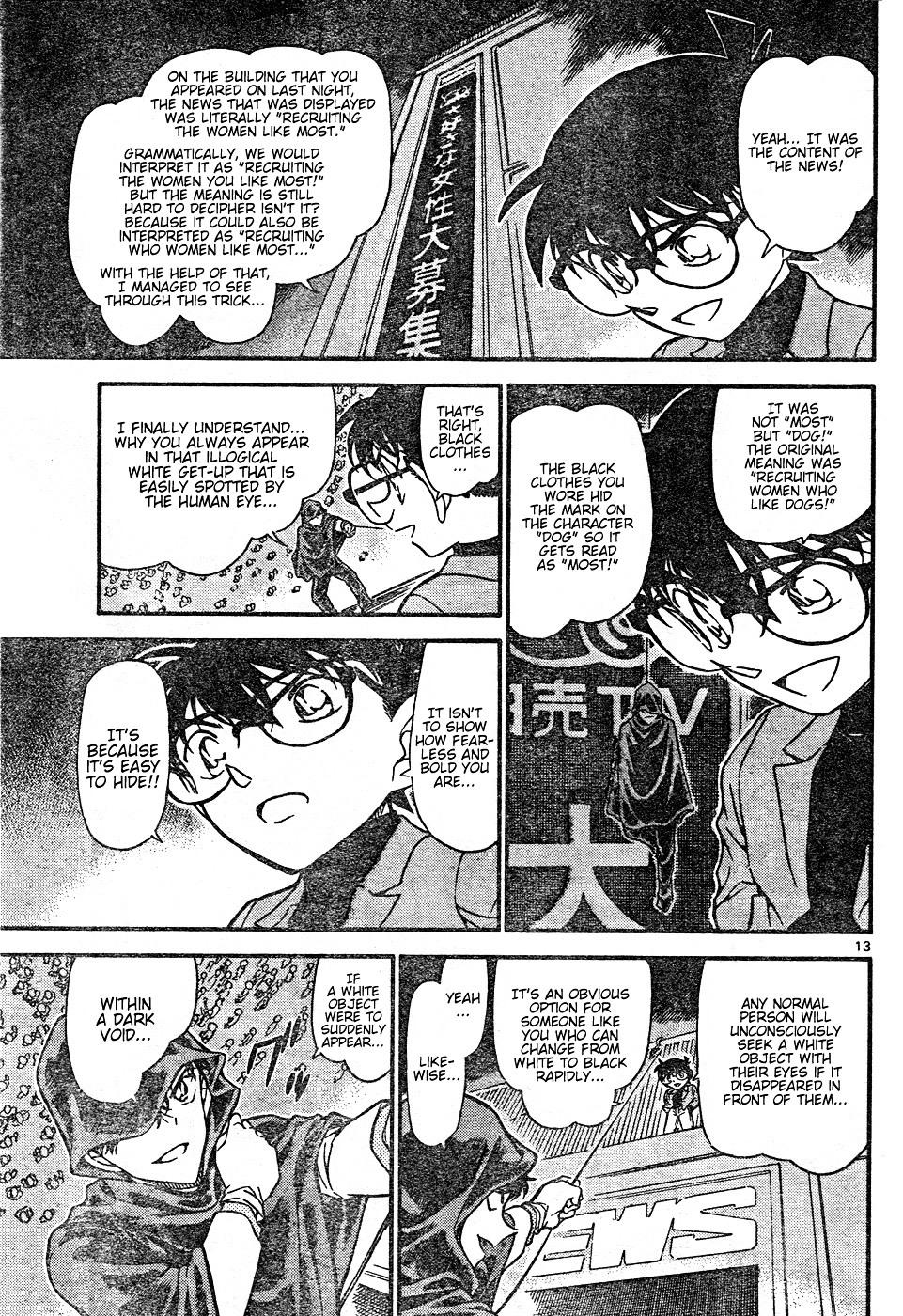 Detective Conan Chapter 634  Online Free Manga Read Image 13