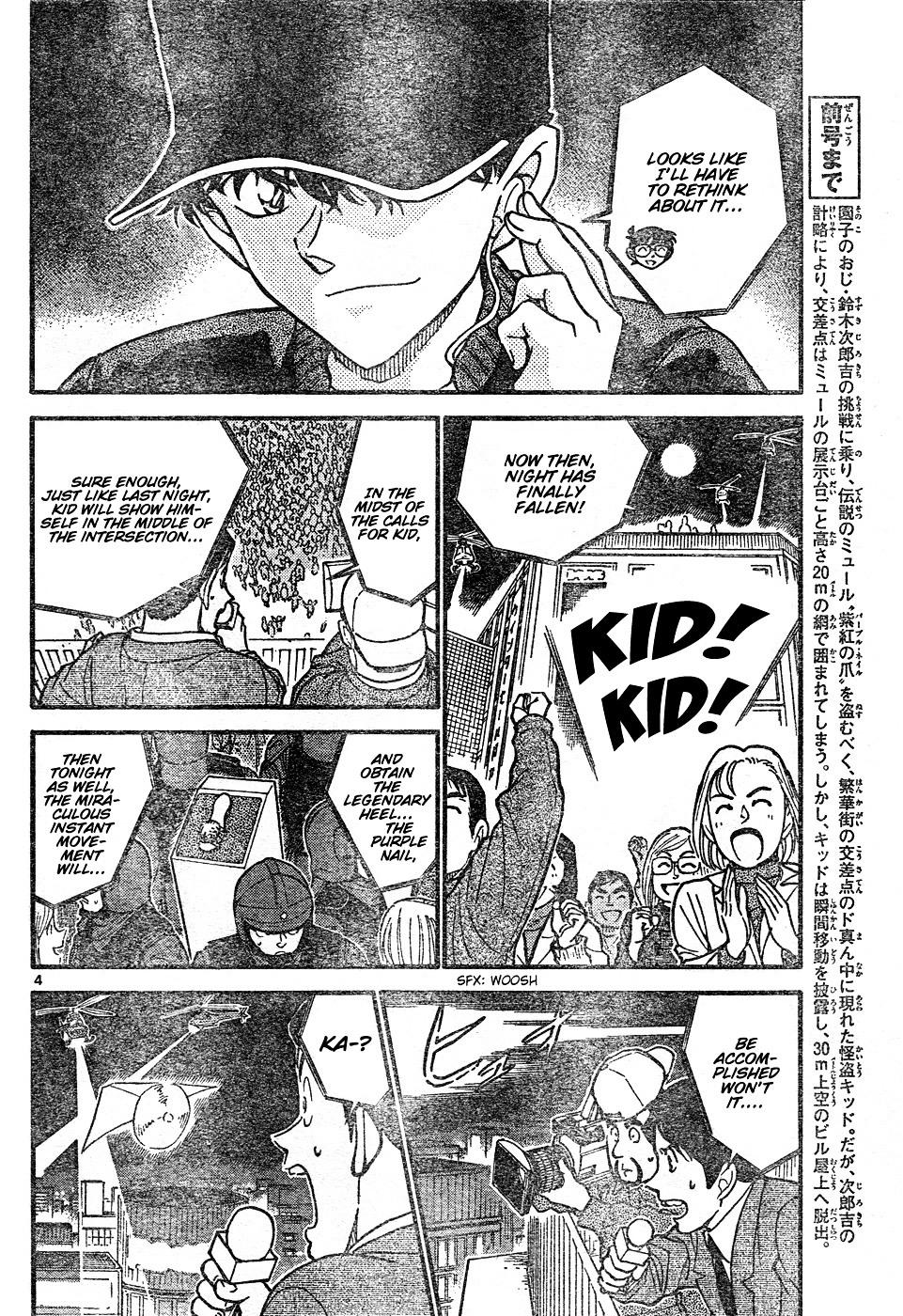 Detective Conan Chapter 634  Online Free Manga Read Image 4