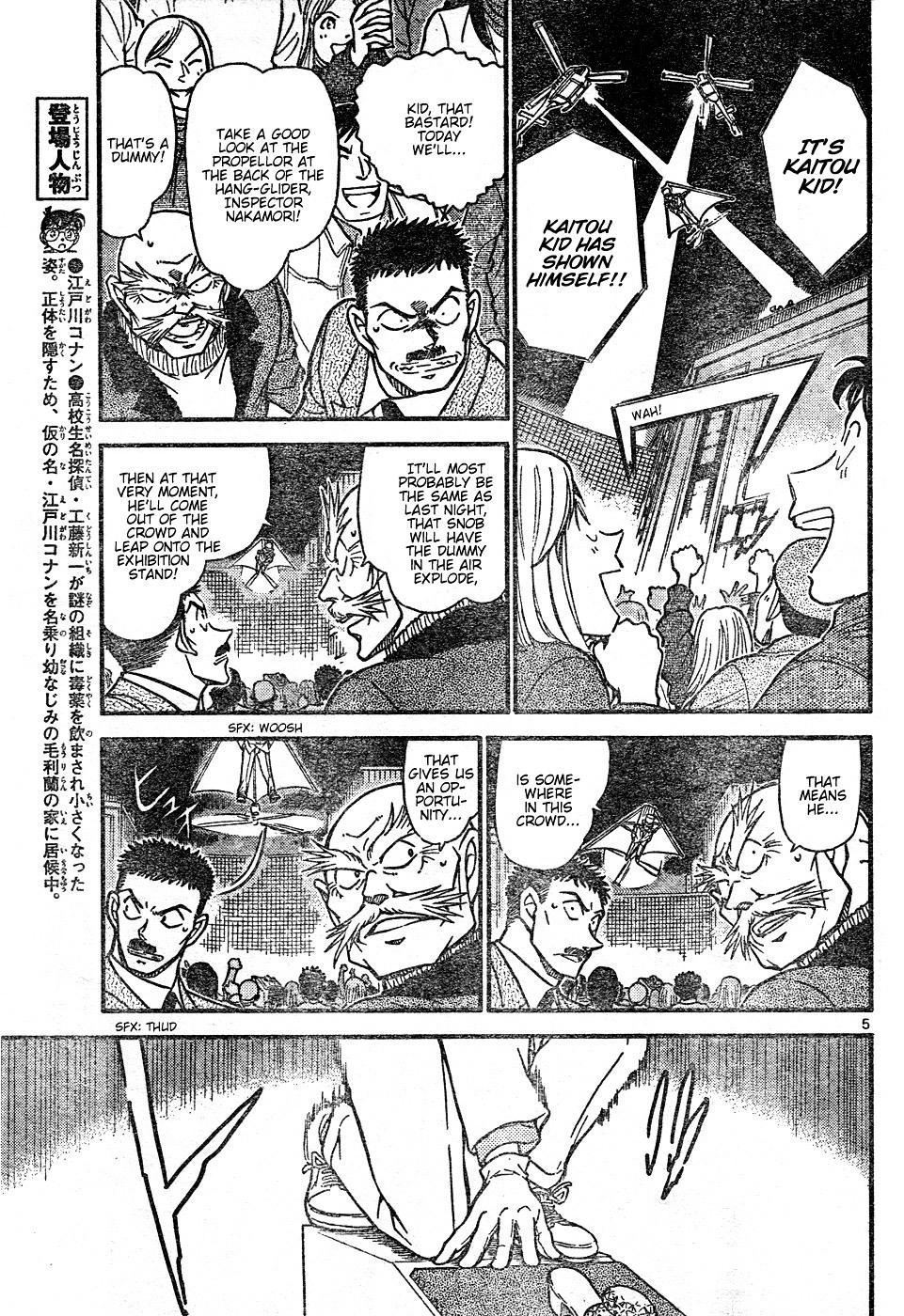 Detective Conan Chapter 634  Online Free Manga Read Image 5
