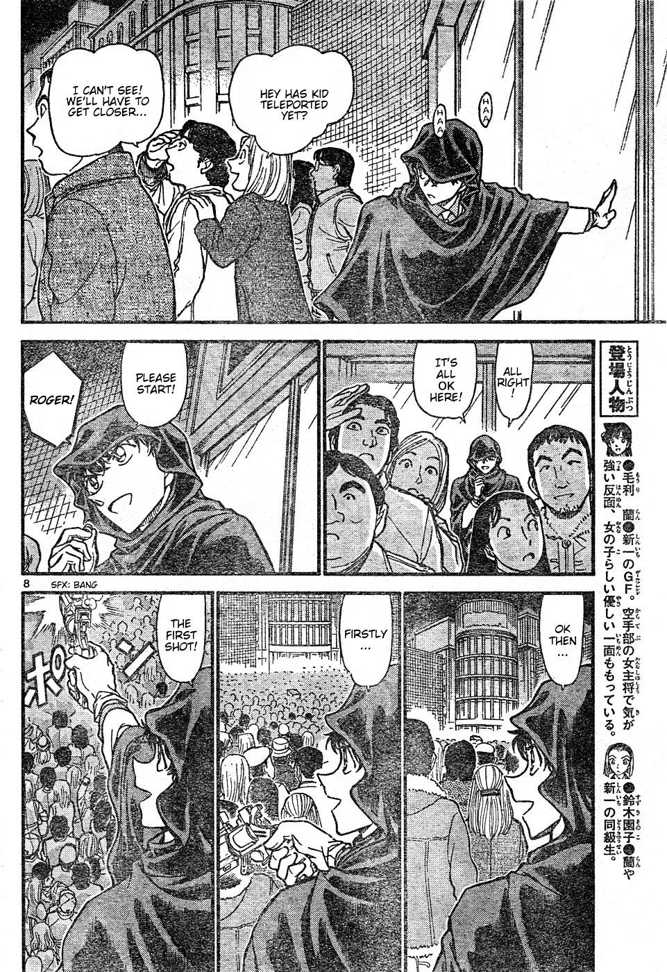Detective Conan Chapter 634  Online Free Manga Read Image 8