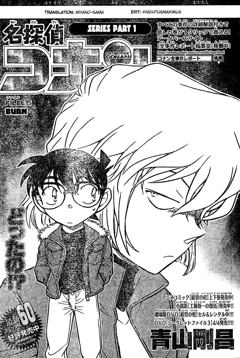 Detective Conan Chapter 635  Online Free Manga Read Image 1