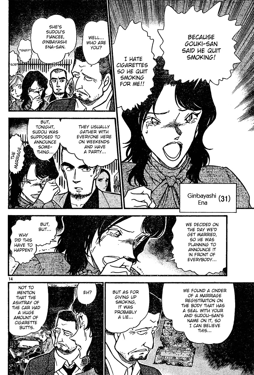 Detective Conan Chapter 635  Online Free Manga Read Image 14