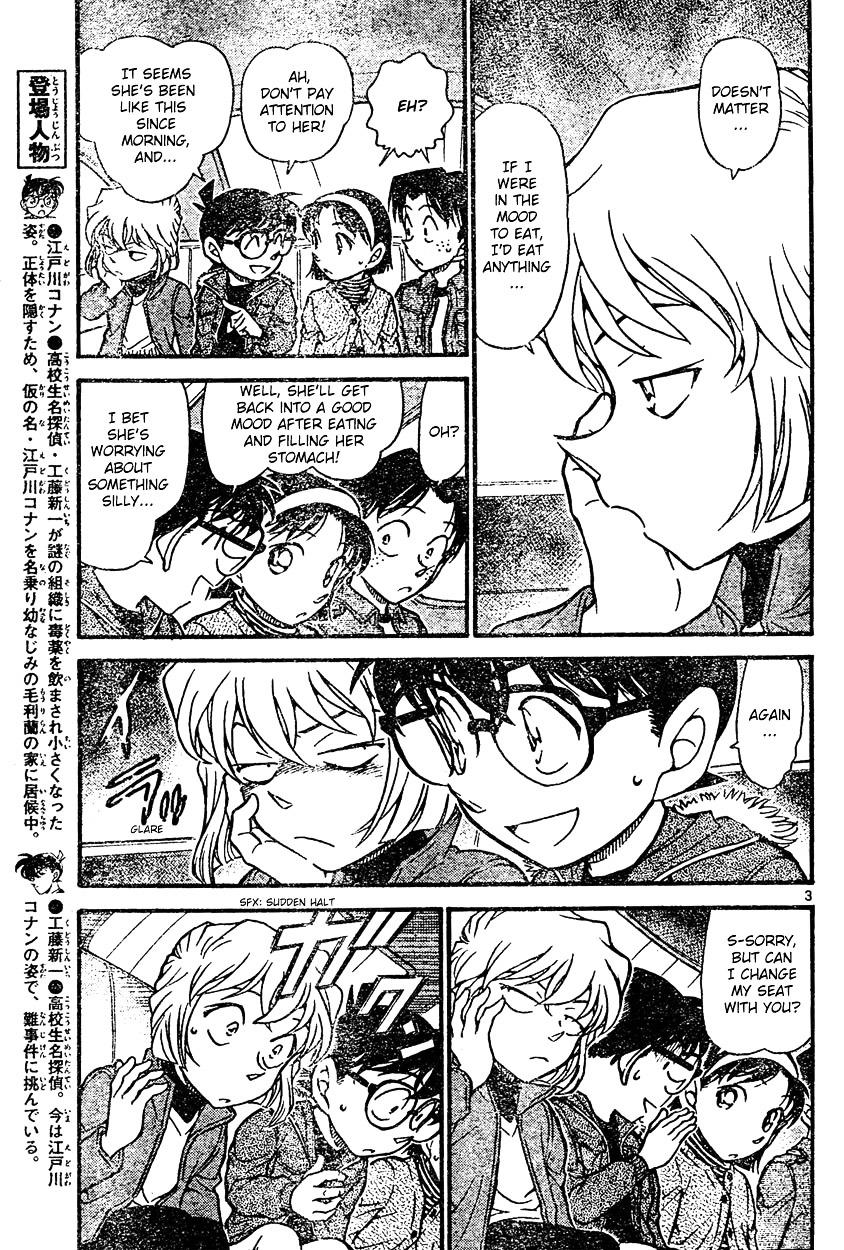 Detective Conan Chapter 635  Online Free Manga Read Image 3