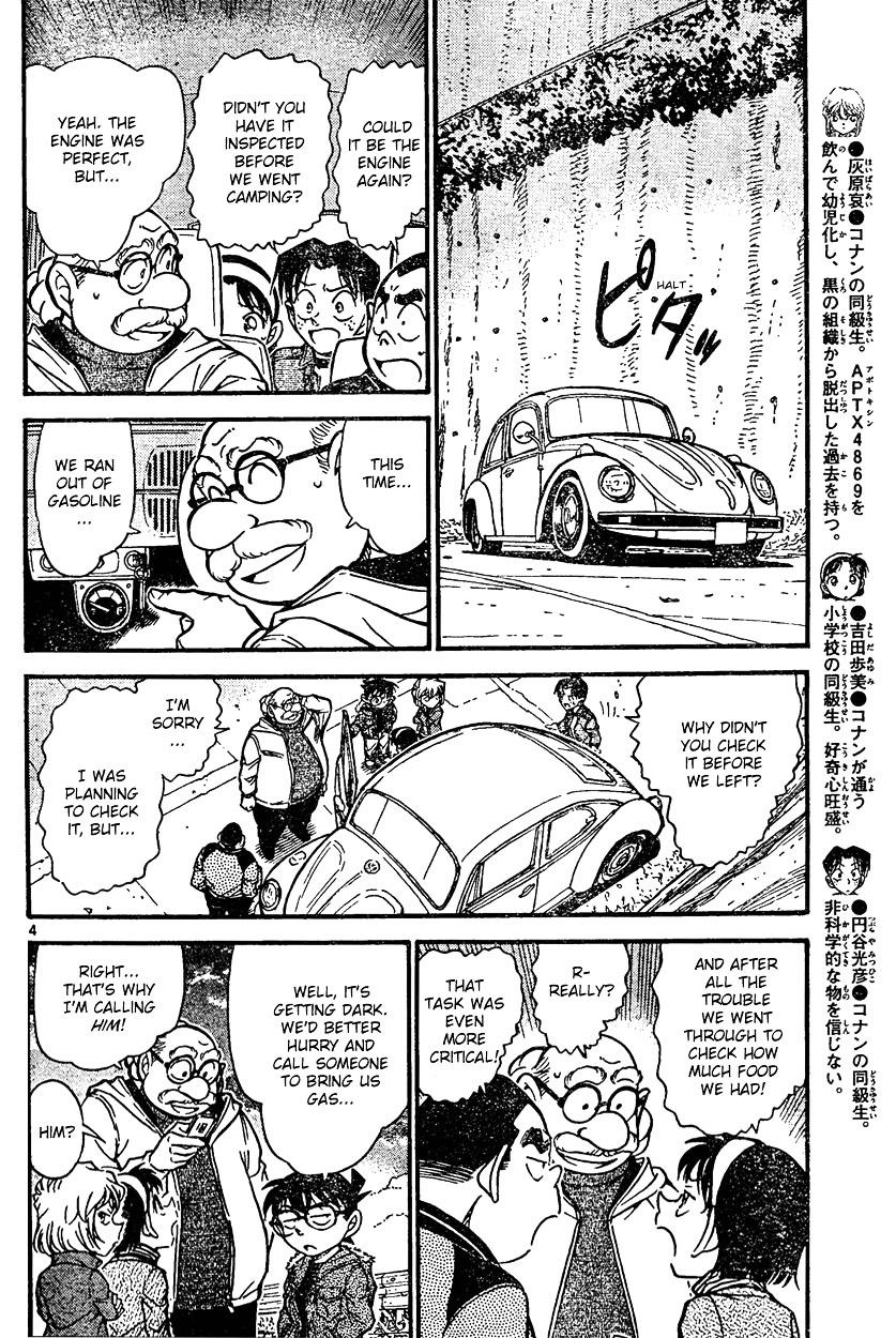 Detective Conan Chapter 635  Online Free Manga Read Image 4