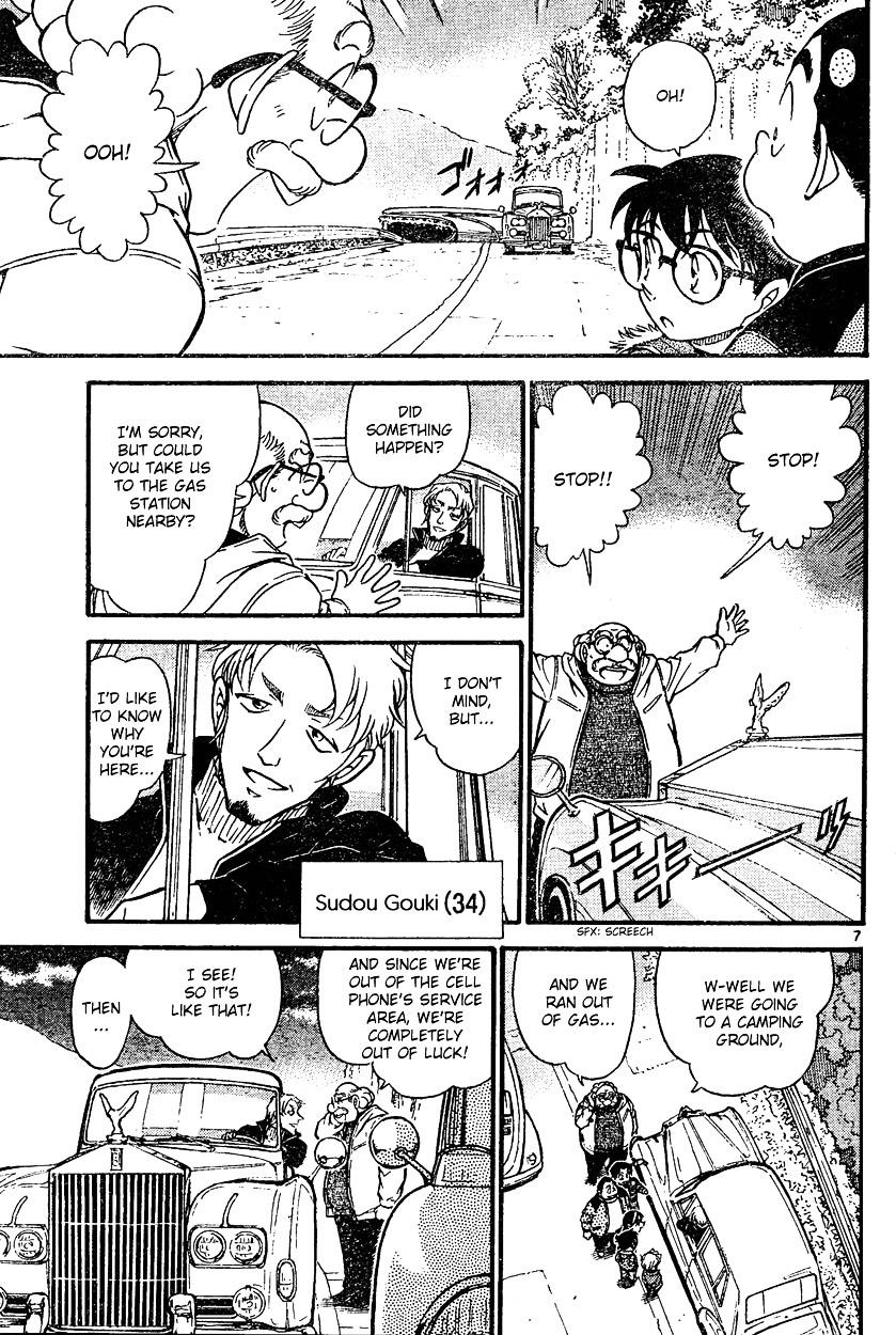 Detective Conan Chapter 635  Online Free Manga Read Image 7