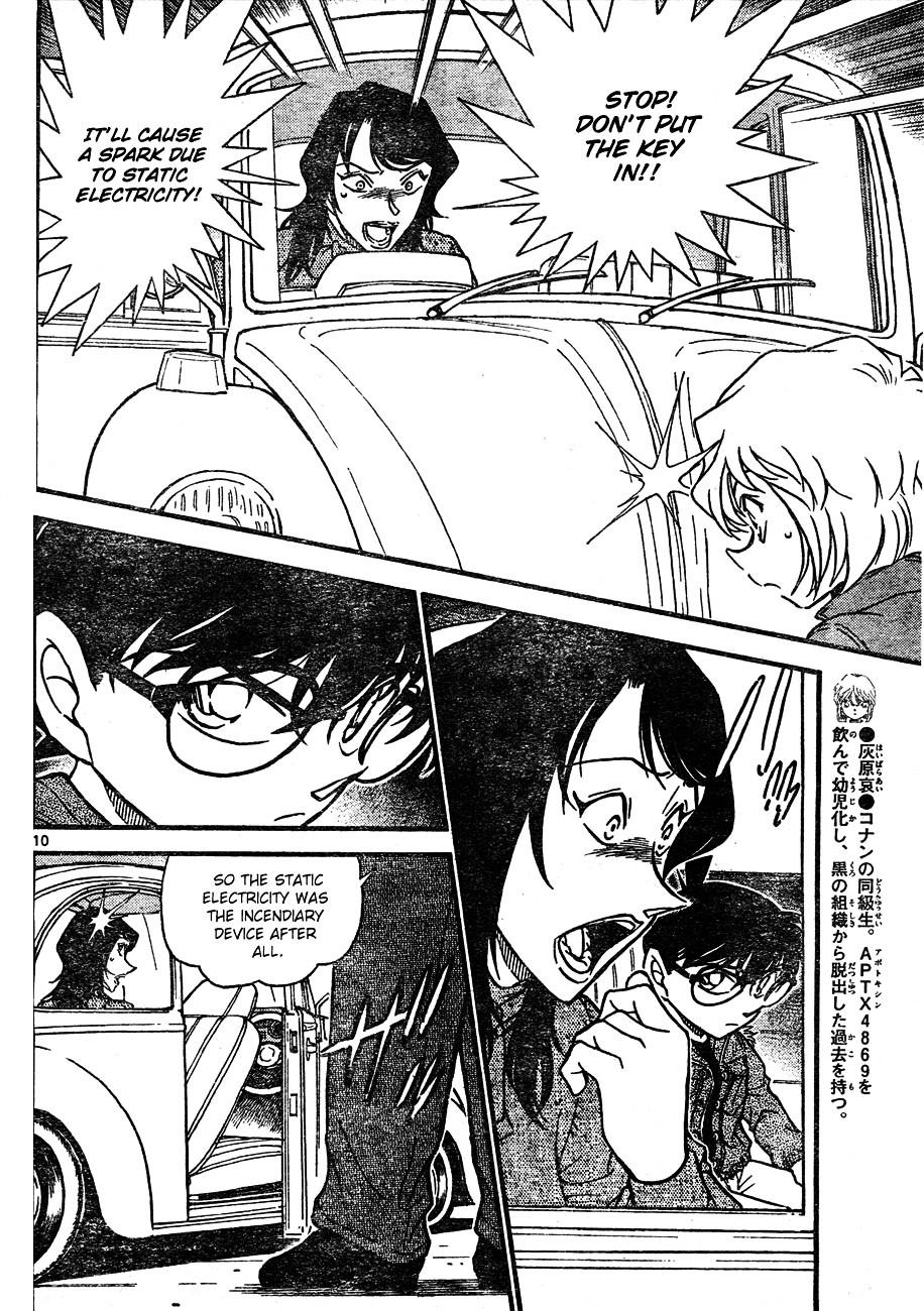 Detective Conan Chapter 637  Online Free Manga Read Image 10