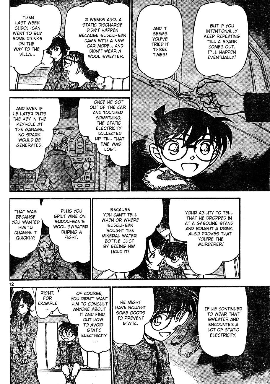 Detective Conan Chapter 637  Online Free Manga Read Image 12