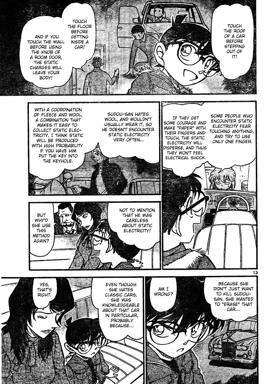 Detective Conan Chapter 637  Online Free Manga Read Image 13