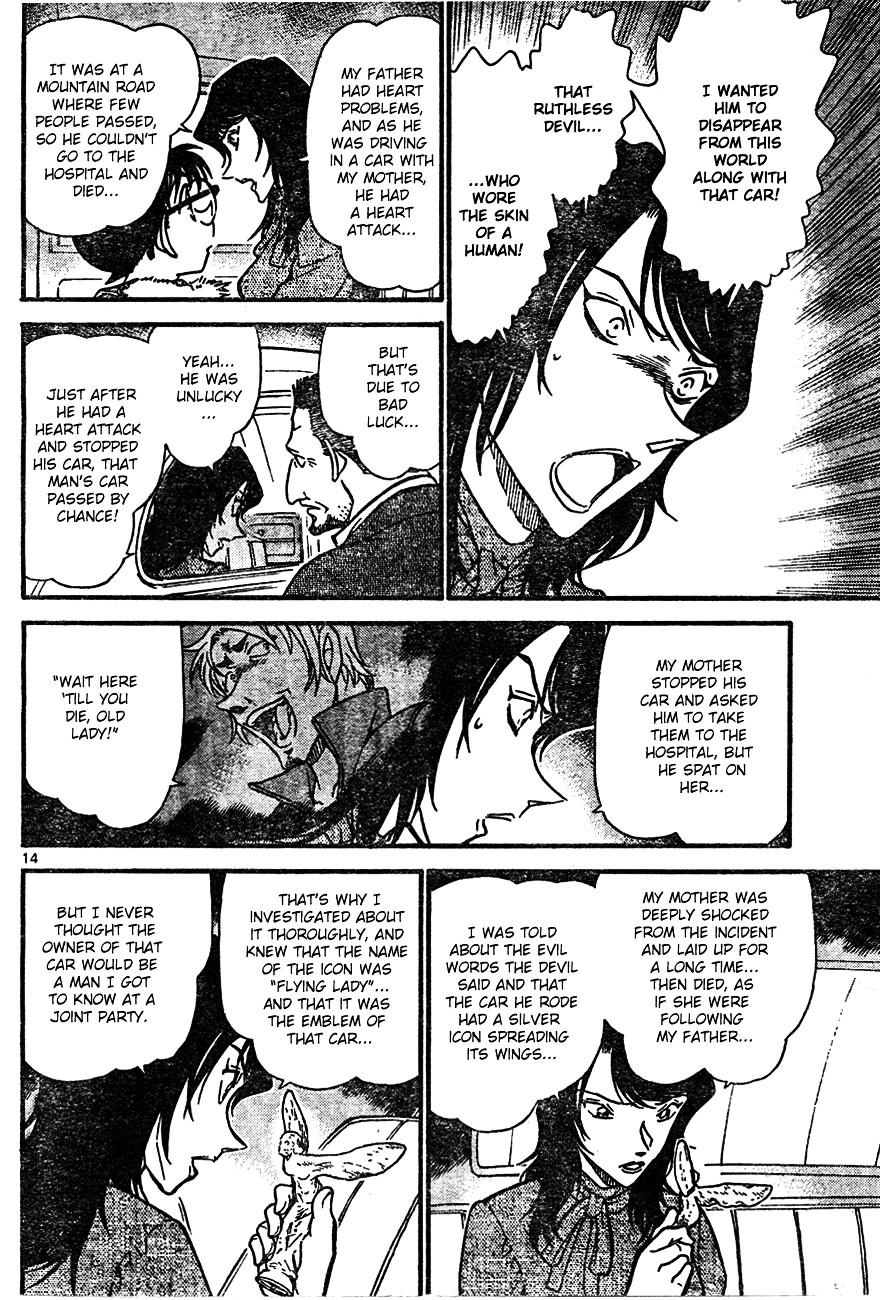 Detective Conan Chapter 637  Online Free Manga Read Image 14