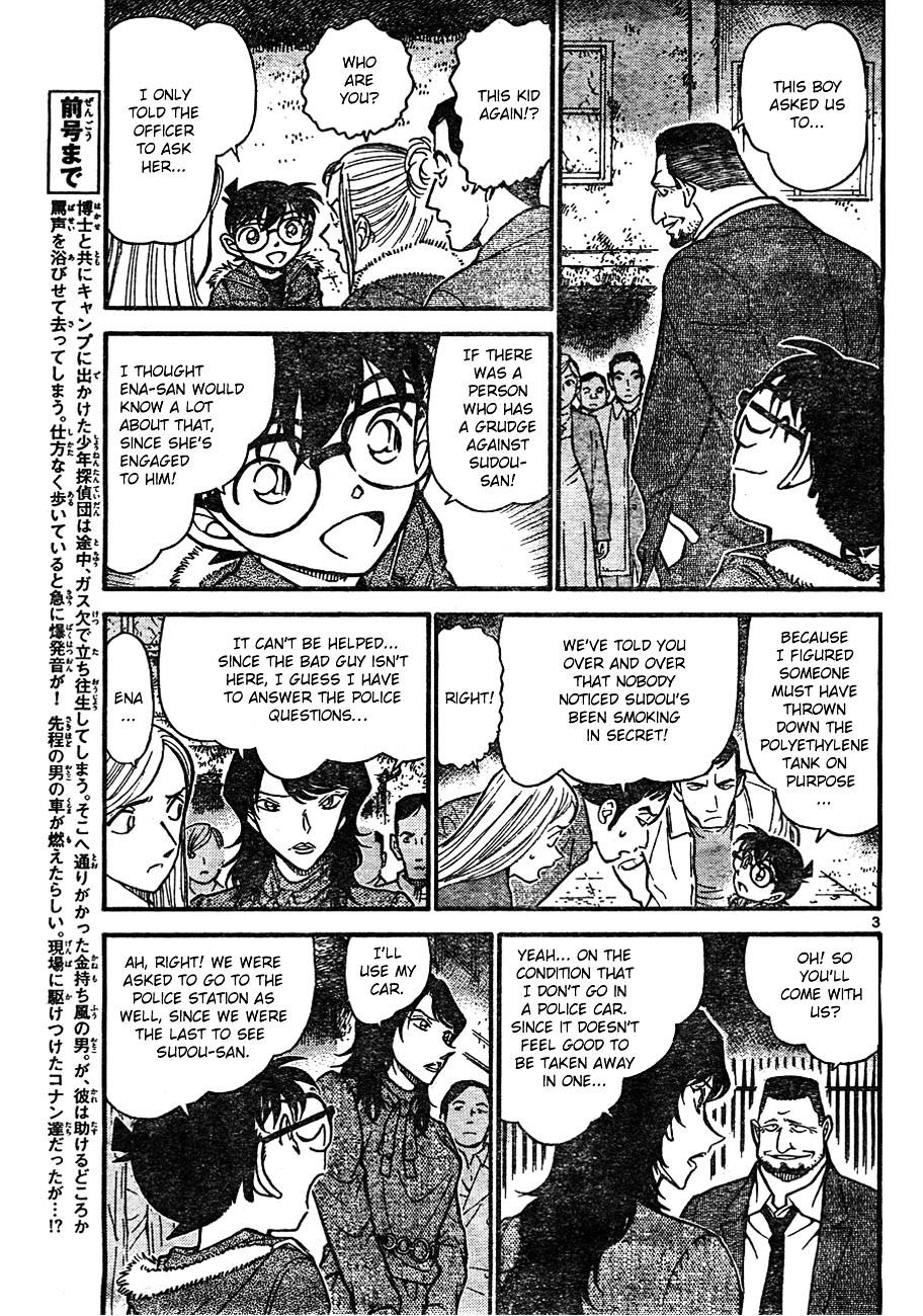 Detective Conan Chapter 637  Online Free Manga Read Image 3