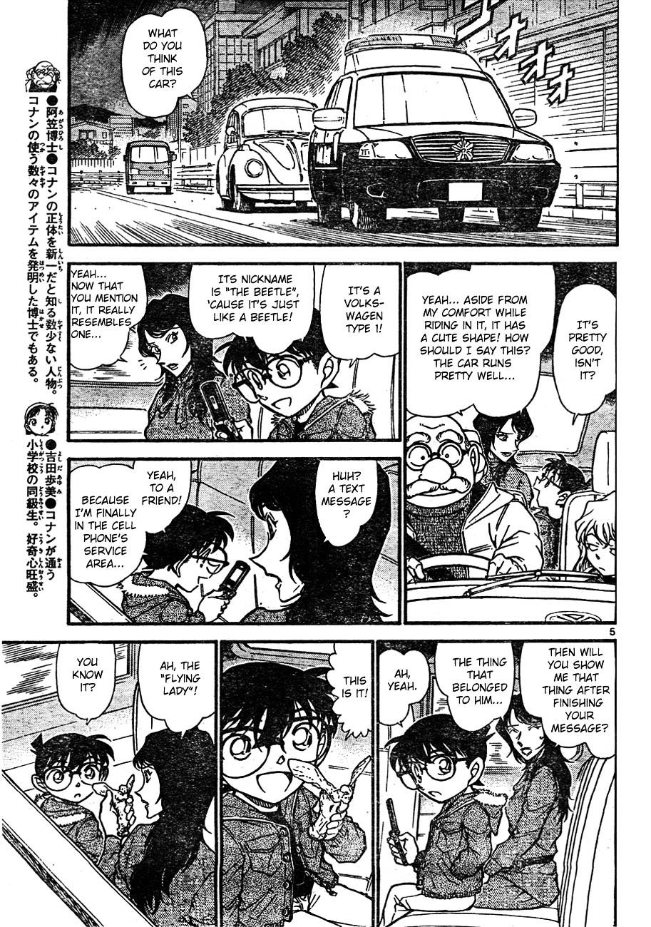 Detective Conan Chapter 637  Online Free Manga Read Image 5