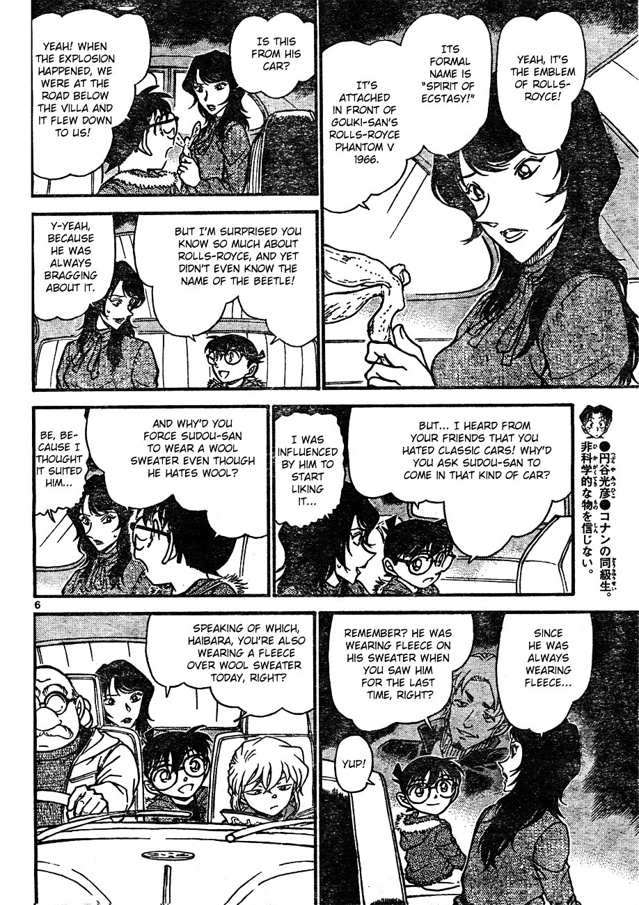 Detective Conan Chapter 637  Online Free Manga Read Image 6