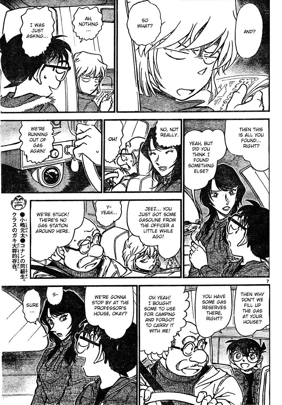 Detective Conan Chapter 637  Online Free Manga Read Image 7