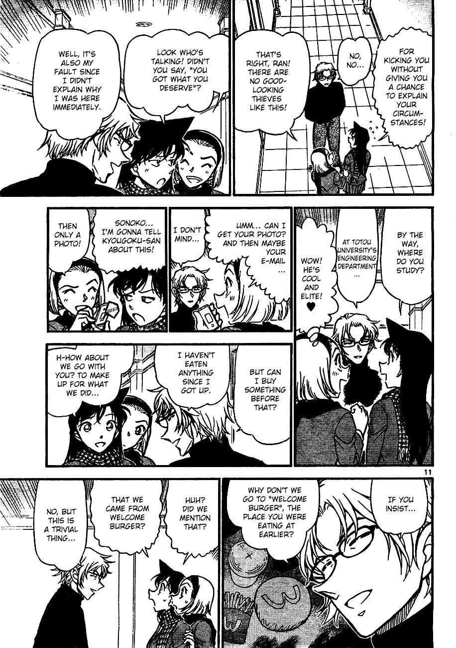 Detective Conan Chapter 638  Online Free Manga Read Image 11