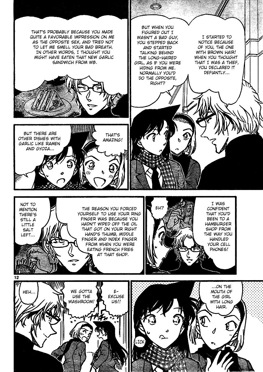 Detective Conan Chapter 638  Online Free Manga Read Image 12