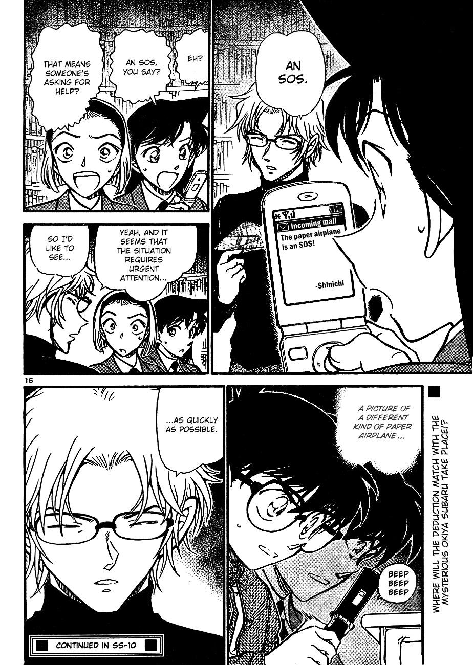 Detective Conan Chapter 638  Online Free Manga Read Image 16