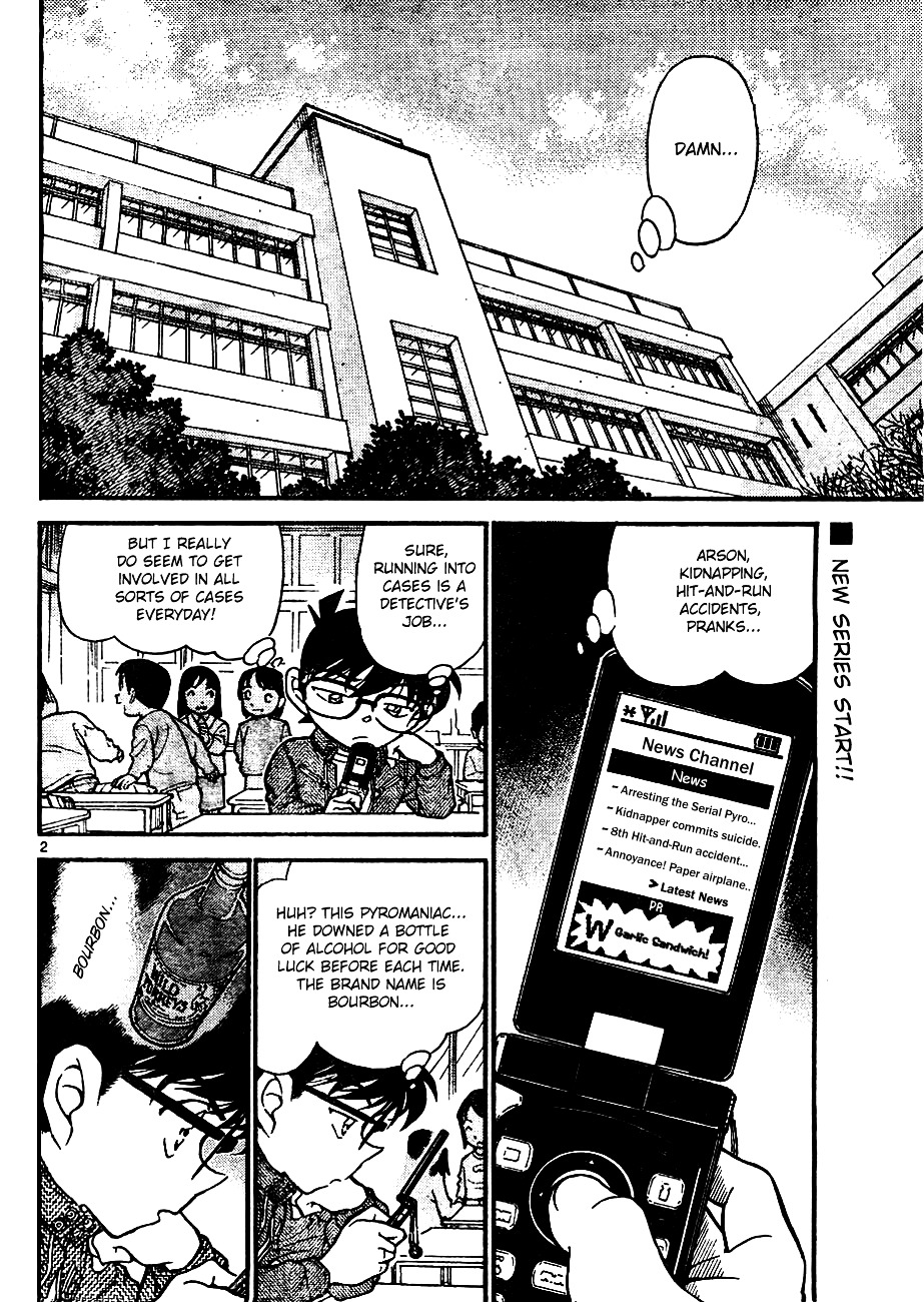 Detective Conan Chapter 638  Online Free Manga Read Image 2