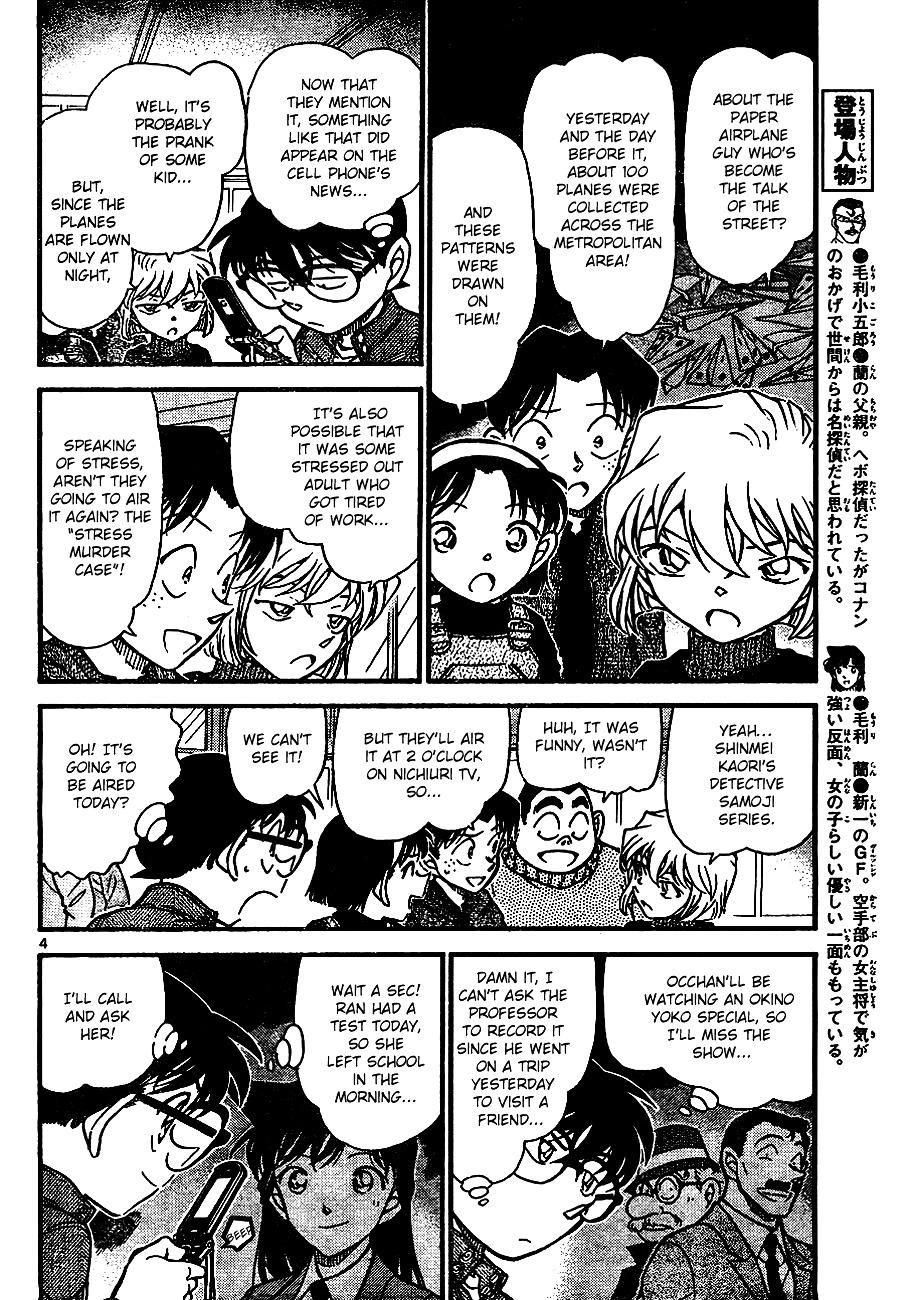 Detective Conan Chapter 638  Online Free Manga Read Image 4