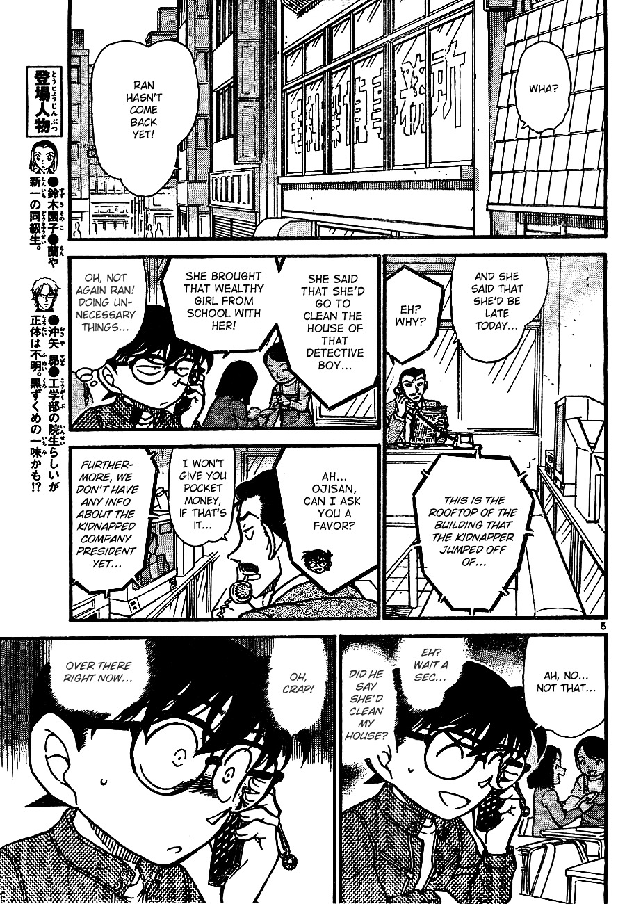 Detective Conan Chapter 638  Online Free Manga Read Image 5