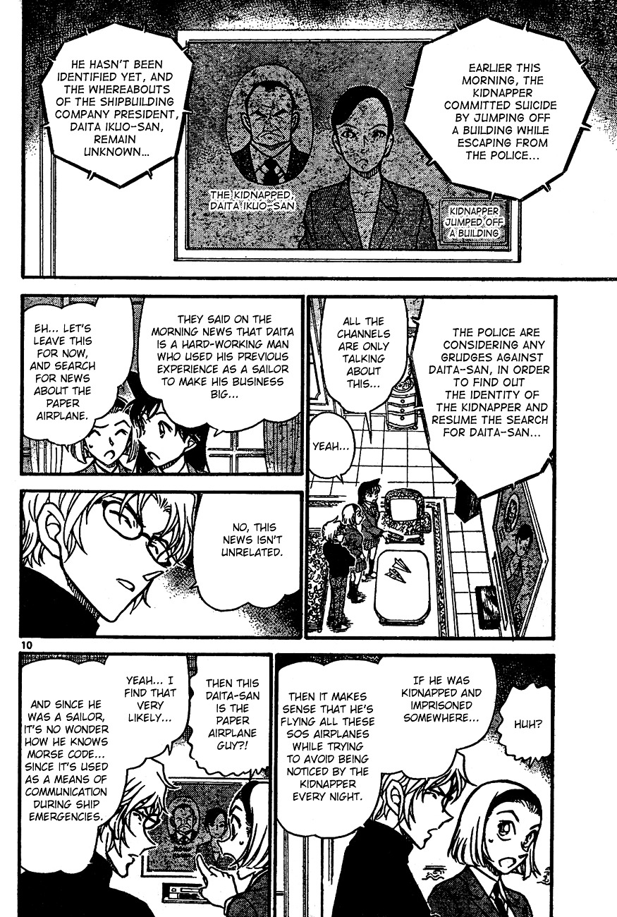 Detective Conan Chapter 639  Online Free Manga Read Image 10