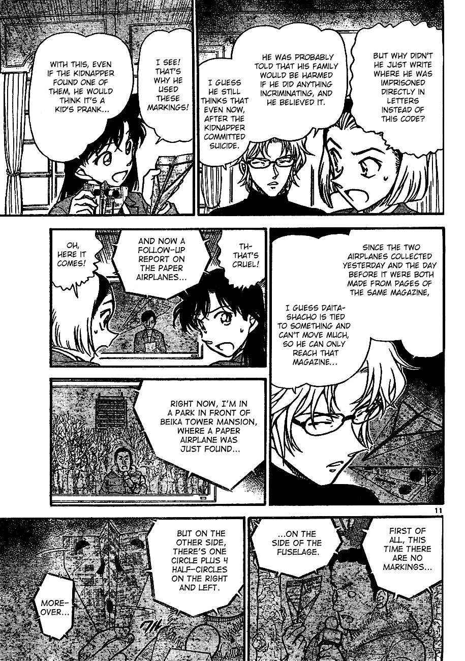 Detective Conan Chapter 639  Online Free Manga Read Image 11