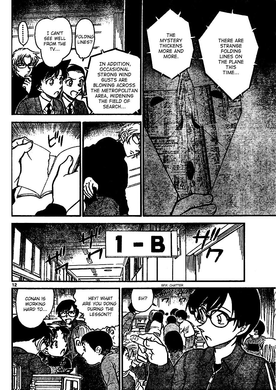 Detective Conan Chapter 639  Online Free Manga Read Image 12