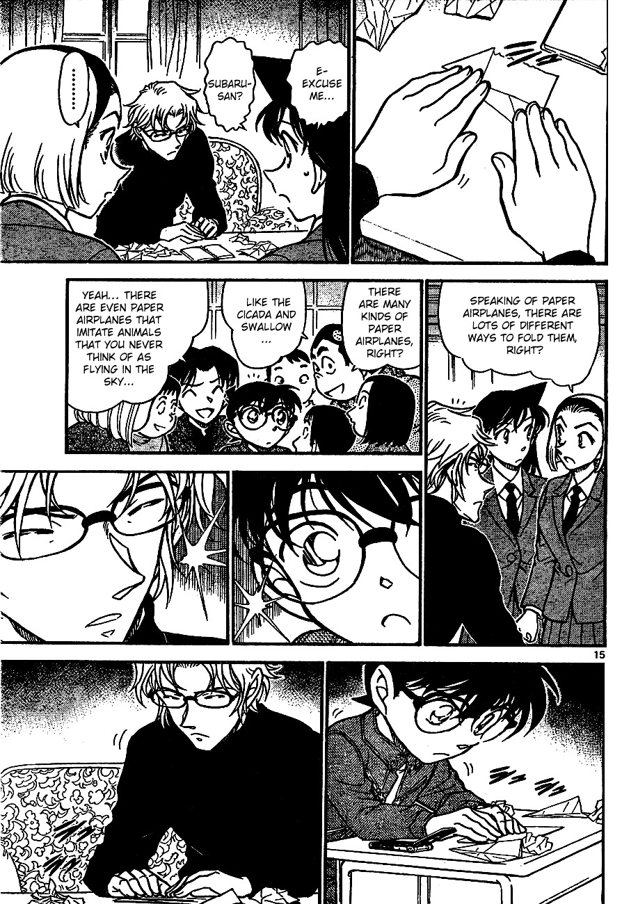 Detective Conan Chapter 639  Online Free Manga Read Image 15