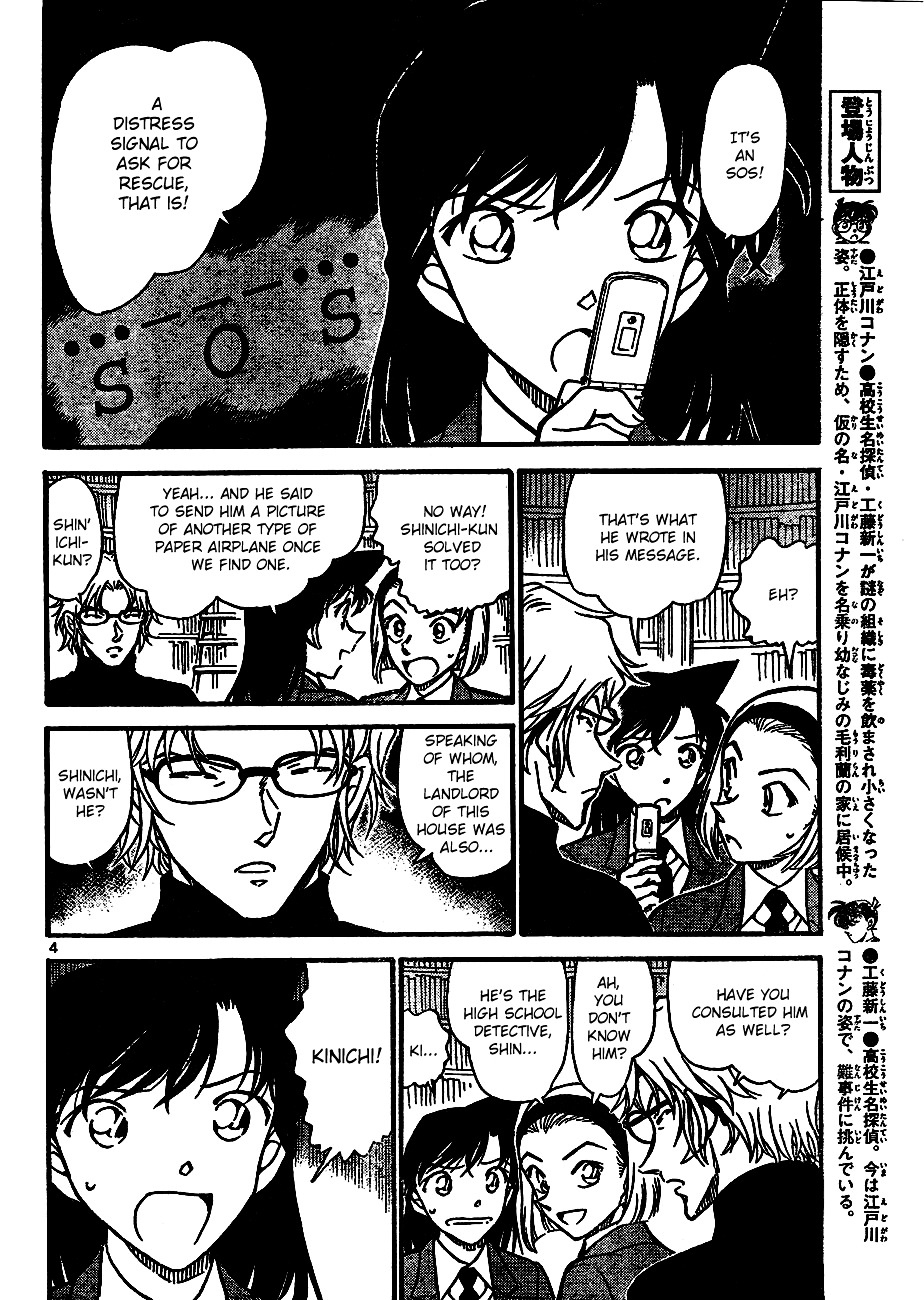Detective Conan Chapter 639  Online Free Manga Read Image 4