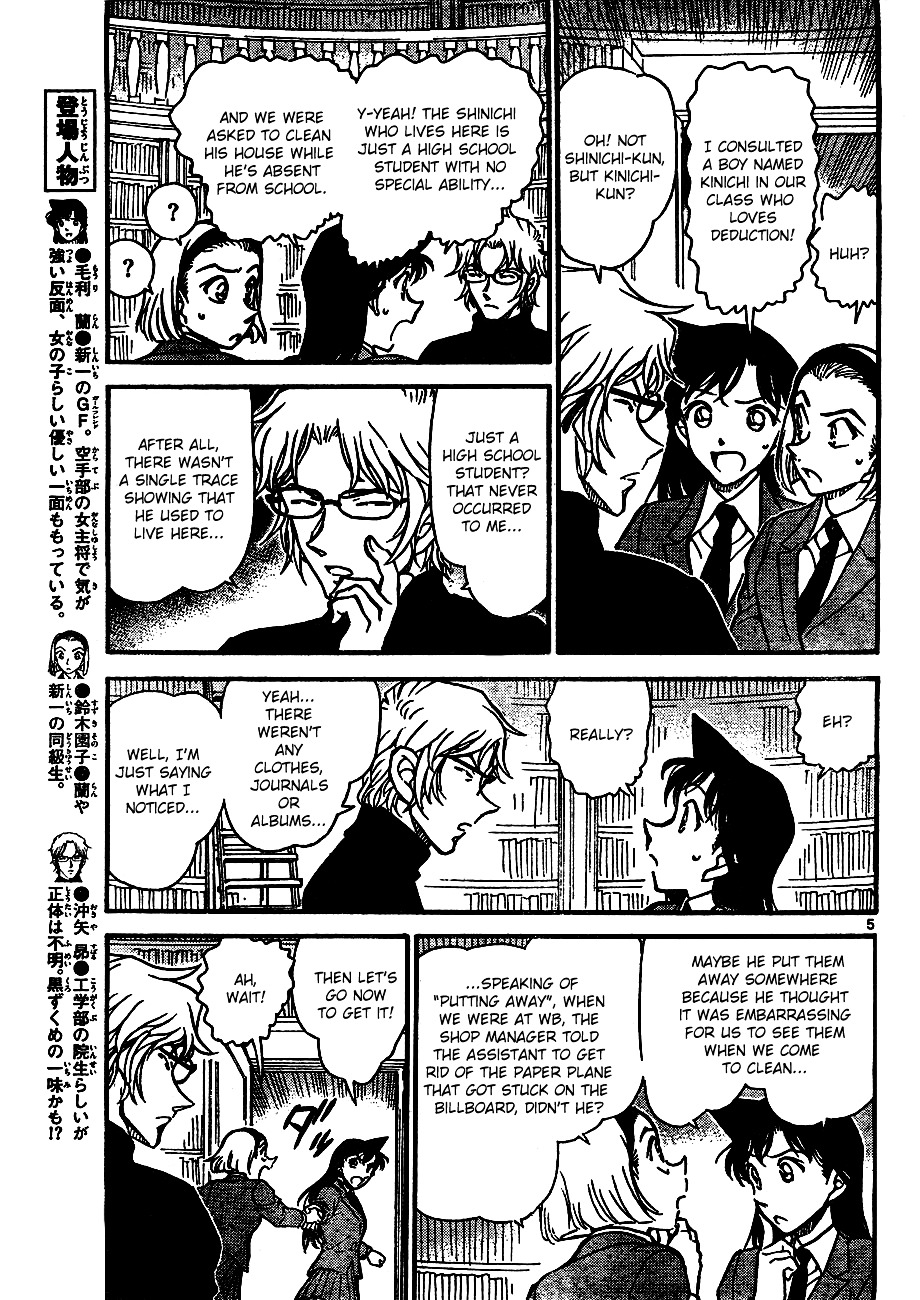 Detective Conan Chapter 639  Online Free Manga Read Image 5