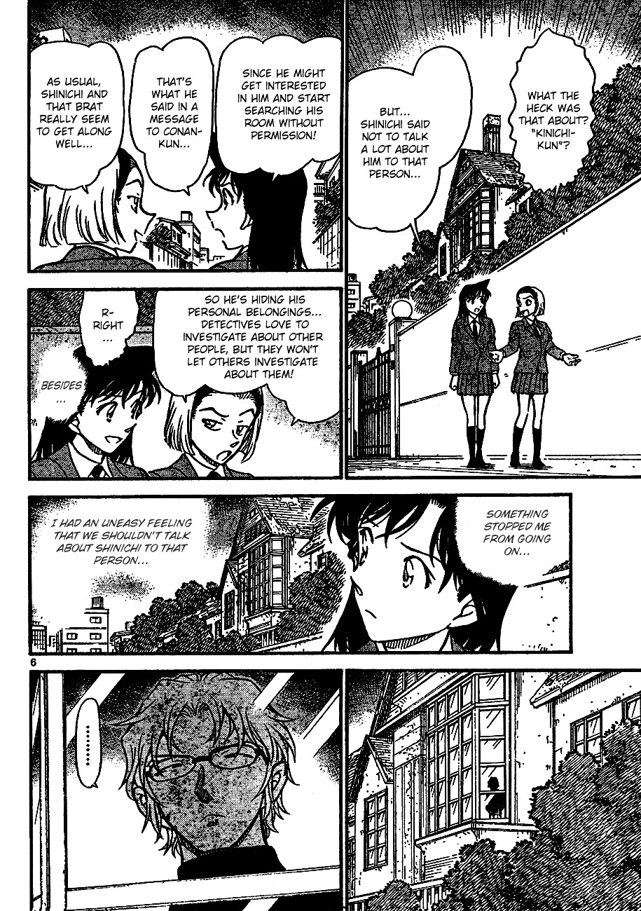 Detective Conan Chapter 639  Online Free Manga Read Image 6
