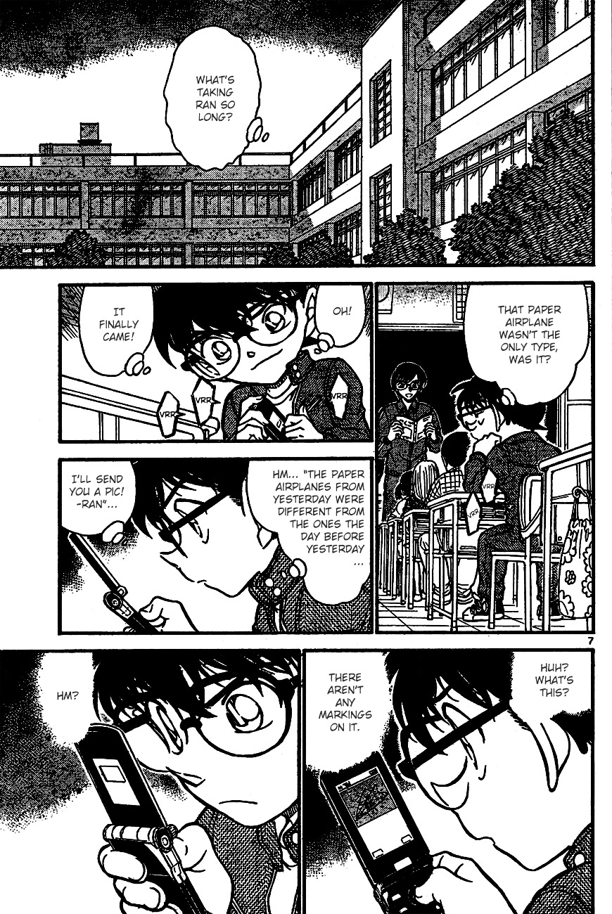 Detective Conan Chapter 639  Online Free Manga Read Image 7