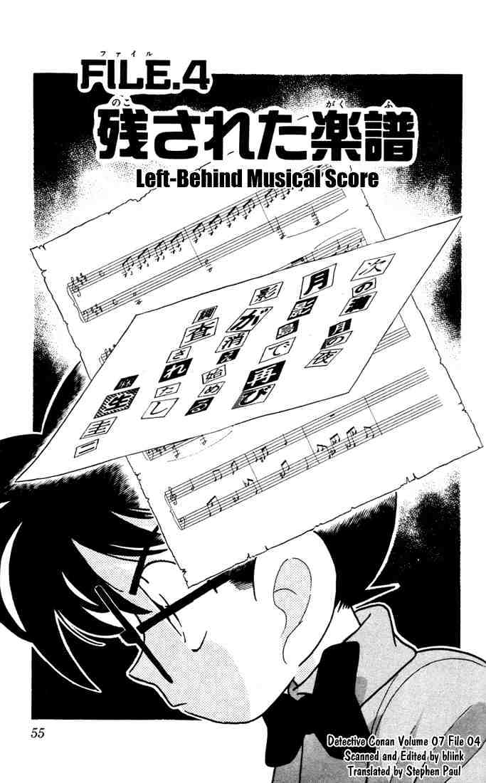 Detective Conan Chapter 64  Online Free Manga Read Image 1