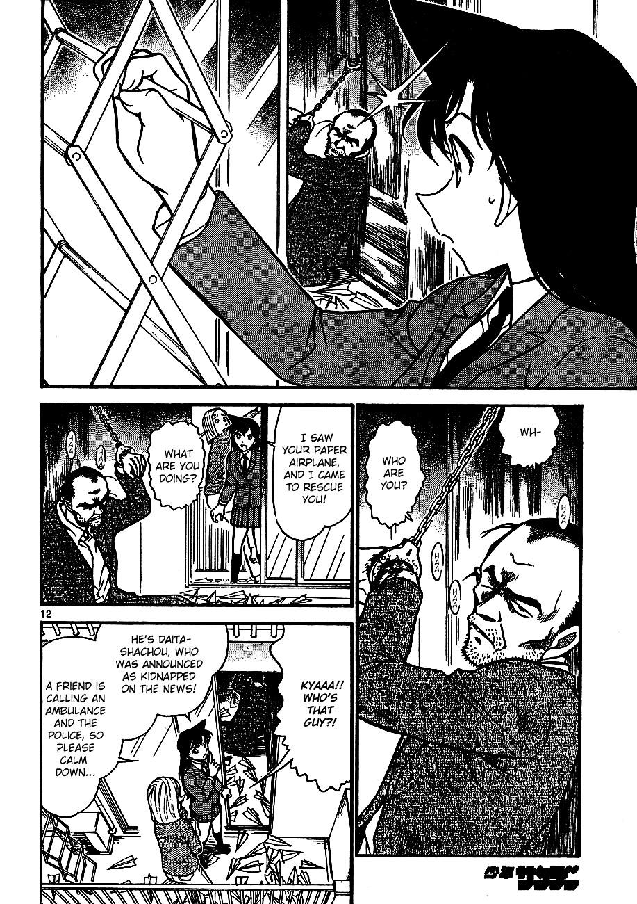 Detective Conan Chapter 640  Online Free Manga Read Image 12