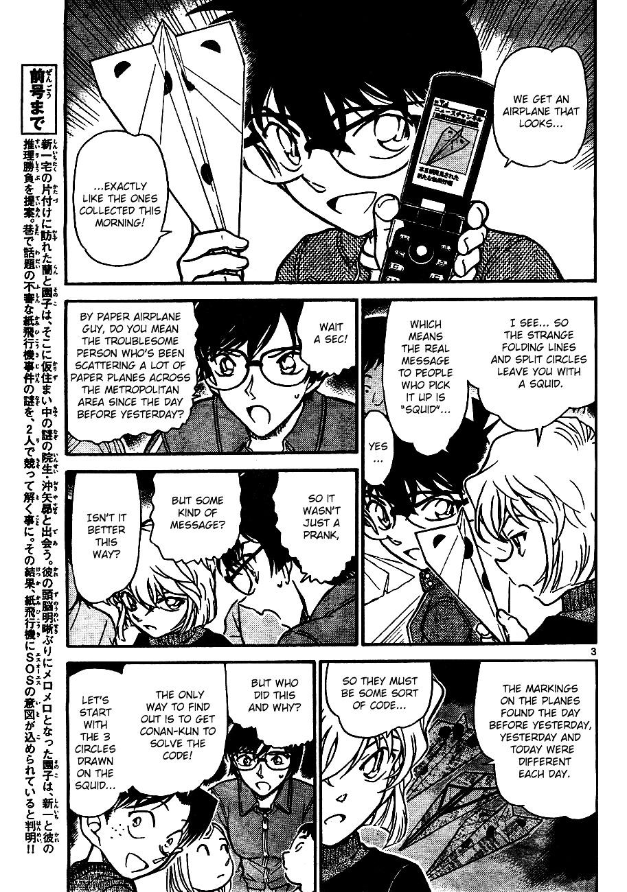 Detective Conan Chapter 640  Online Free Manga Read Image 3