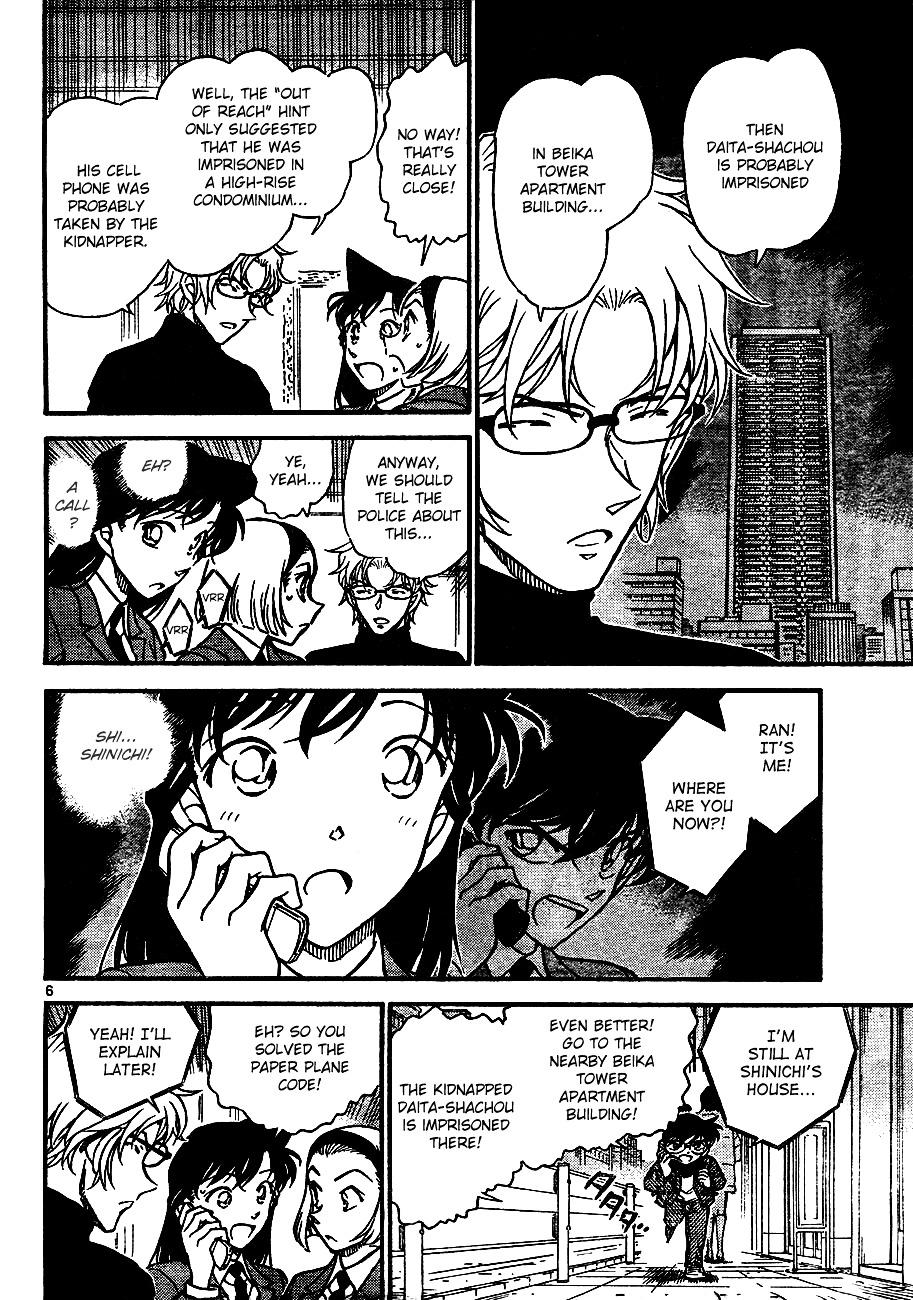 Detective Conan Chapter 640  Online Free Manga Read Image 6